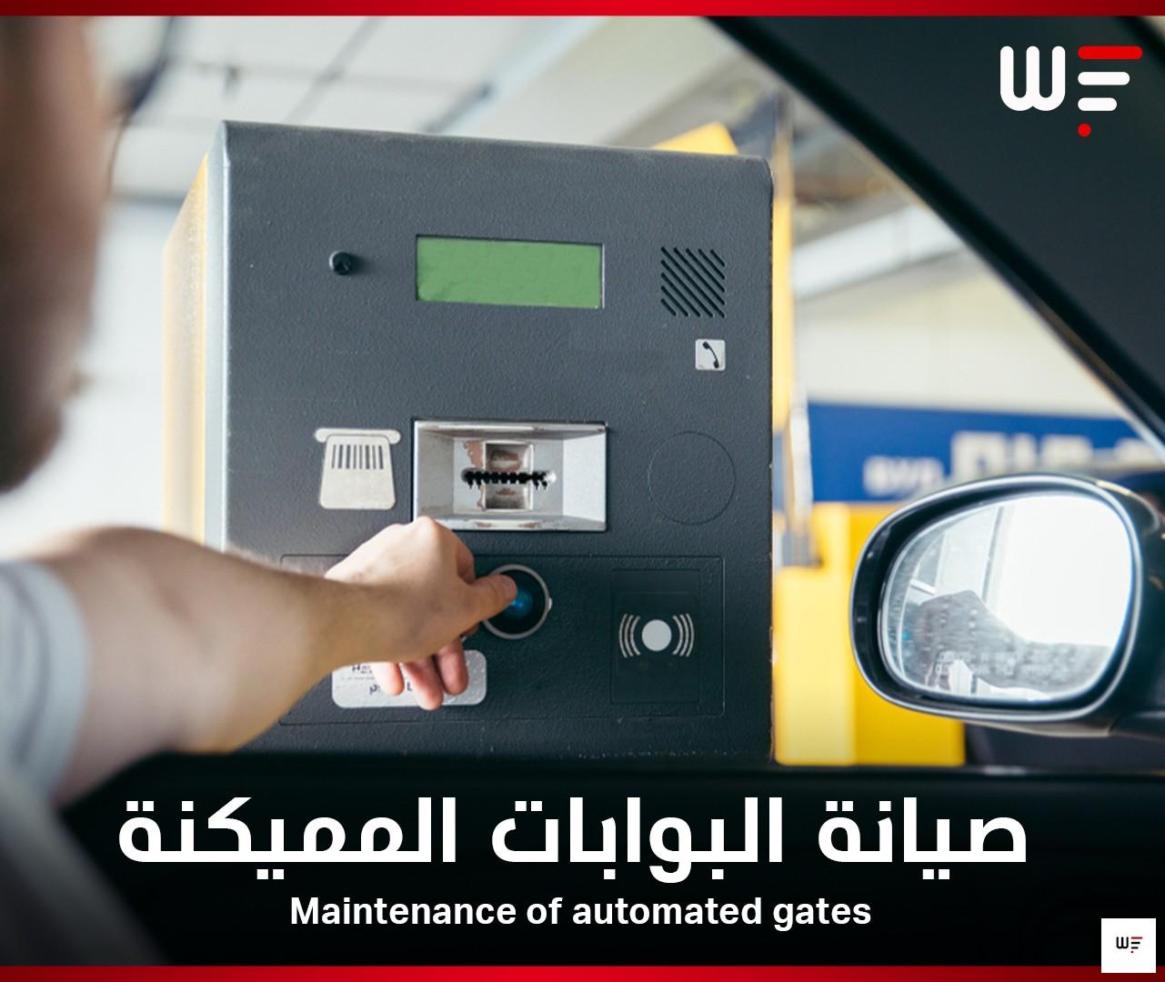 Parking Barriers Maintenance